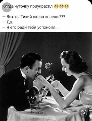 Юмор...романтика...улыбнитесь!))