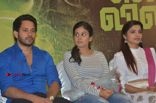Bharath Chandini Tamilarasan Sanchita Shetty Ennodu Vilayadu Tamil Movie Press Meet Stills  0054.jpg