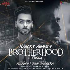 mankirat aulakh brotherhood lyrics