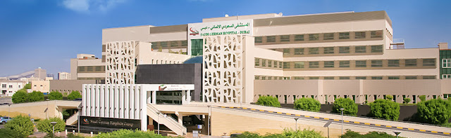 Saudi German Hospital, Dubai.