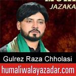 https://www.humaliwalayazadar.com/2019/10/gulrez-raza-chholasi-nohay-2020.html