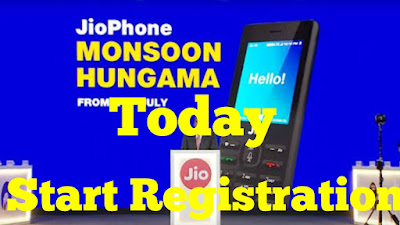 monsoon hungama