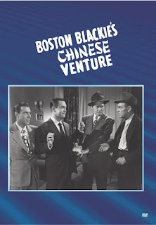 Boston Blackie's Chinese Venture - Rare Classic Movie