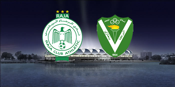 مباراة الرجاء والنصر بتاريخ 15-09-2019 دوري أبطال أفريقيا