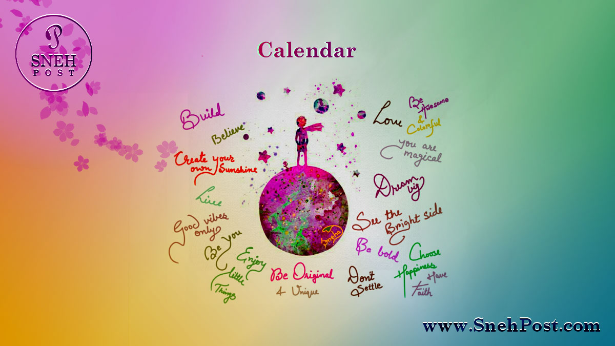 2020 Calendar theme of celebrating positive attitude: Inspiring one-liners on colorful multicolor wallpaper backround