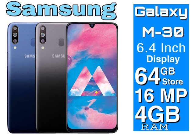 Samsung M30 Full Review