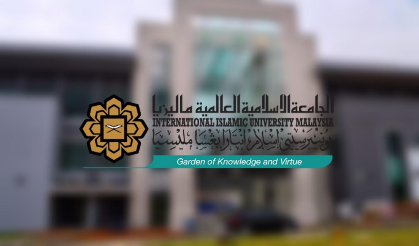 Permohonan UIAM 2020 Online (Universiti Islam Antarabangsa Malaysia)