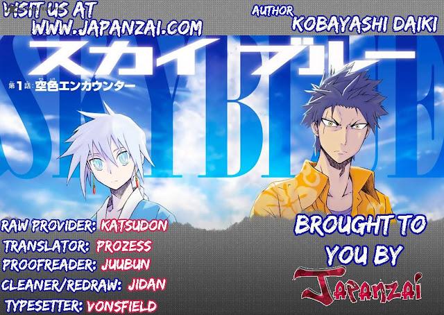 sky-freedom-manga-chapter-7