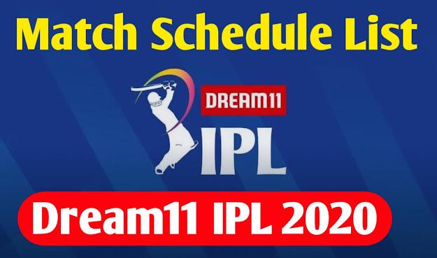VIVO IPL 2020 Match Schedule Full List  , IPL match Schedule, Dream11 IPL match Schedule, IPL match Schedule