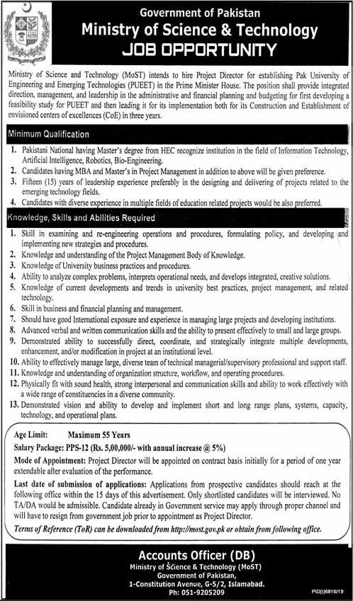 Ministry Of Science & Technology Pakistan Jobs  2020