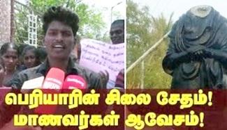 Periyar Statue Latest News | IBC Tamil Tv