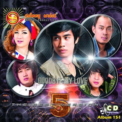 Sunday CD Vol 151