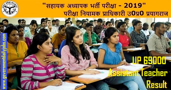 UP 69000 Assistant Teacher Result 2019-2020 Out