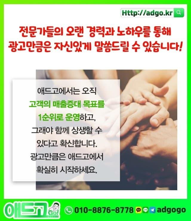 부산블로그광고