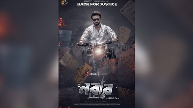 Nabab LLB Full Movie Download & Watch Online, Release Date, Cast, Trailer