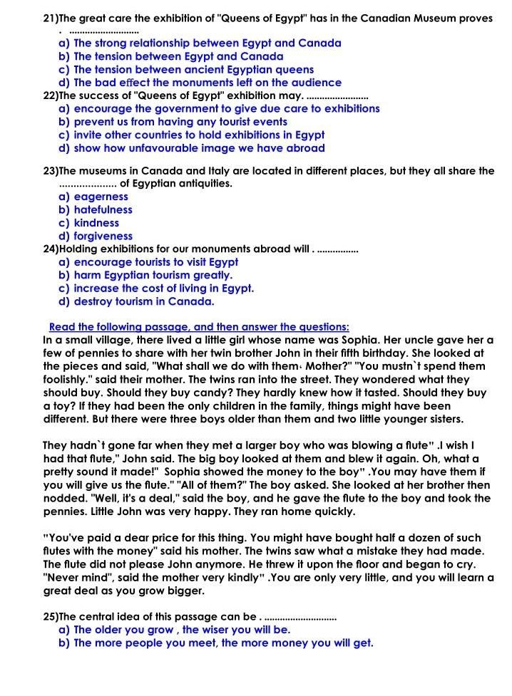 الامتحان الرسمى لغة انجليزية الثانوية العامة 2021..  40 سؤال قطعتين فهم  4 جمل ترجمه 10