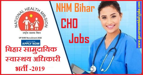 NHM Bihar Recruitment 2019 Process Open for 600 Community Health Officer,