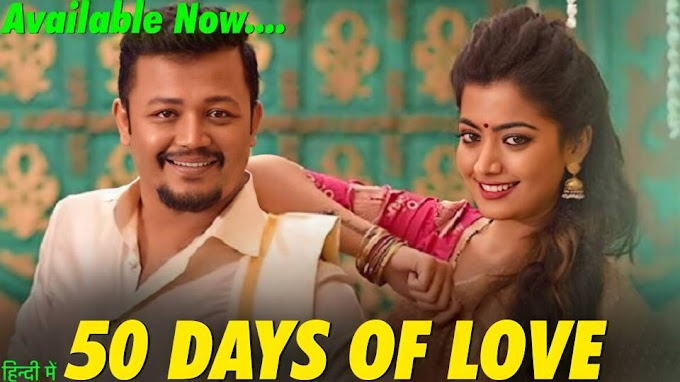 50 Days Of Love Full Movie Hindi Dubbed Release Date, Available Now, Rashmika Mandanna