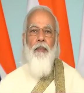 जो देश का है, वह हर देशवासी का है - PM मोदी