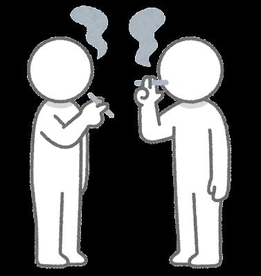 煙草を吸う人たちのイラスト(棒人間)