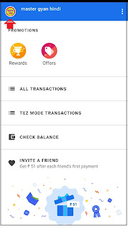 google pay profile icon pe click kare