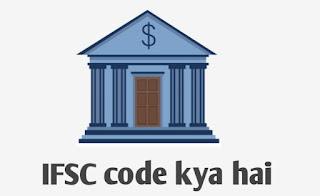 IFSC code ka full form