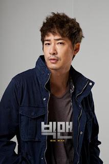 pemain drama Big Man