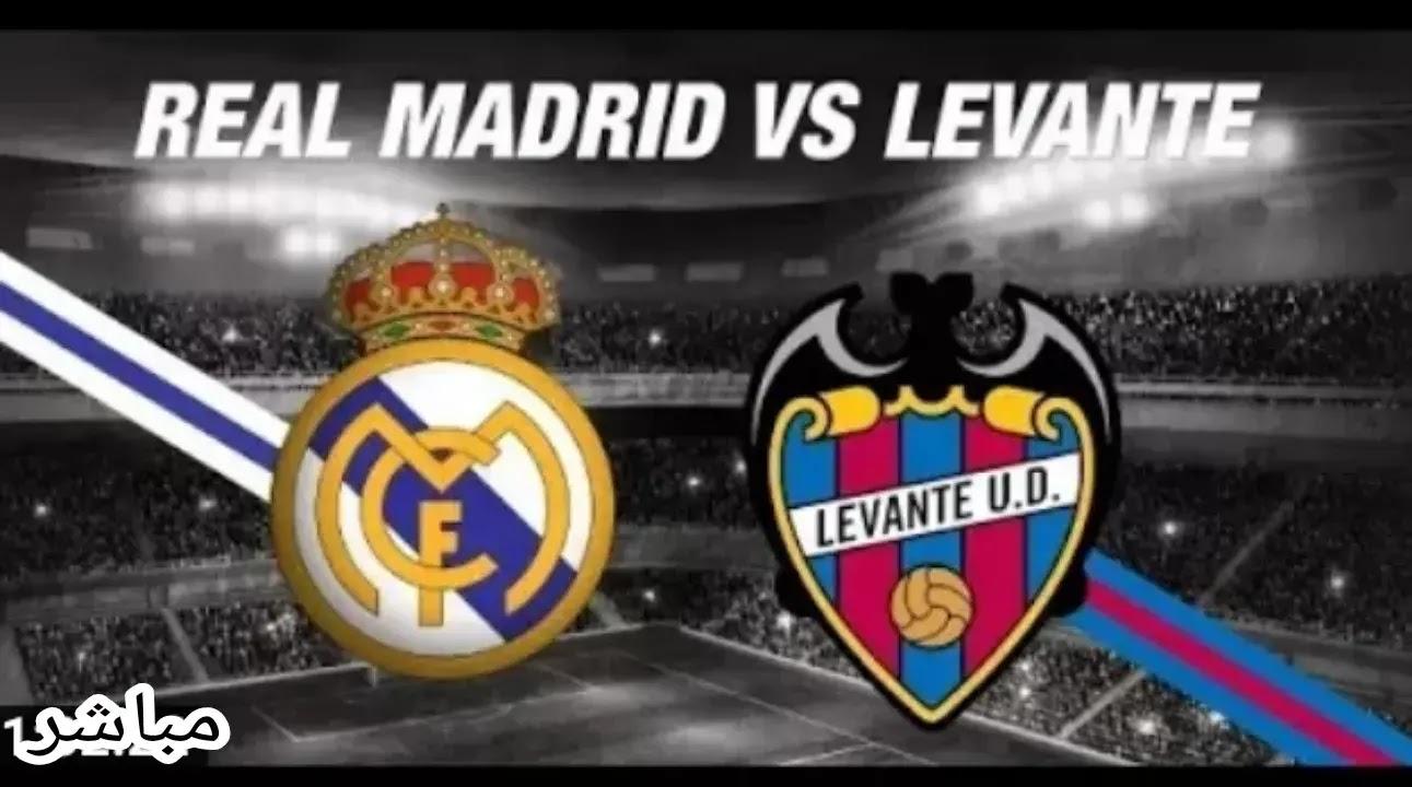 مشاهدة مباراة ريال مدريد و ليفانتي اليوم 30-01-2021 بث مباشر اليوم في الدوري الاسباني لايف بدون اي تقطيع