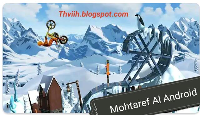 تحميل لعبة Trials Frontier مهكرة آخر إصدار للأندرويد