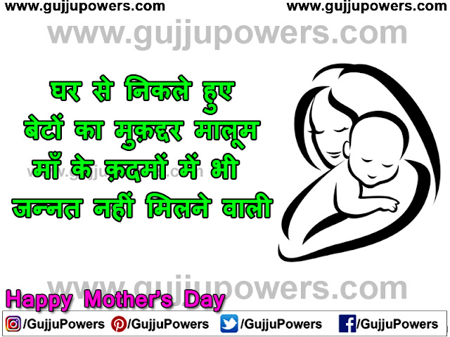 mom happy mothers day images