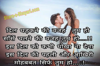 love msg for gf in hindi,cute msg for gf in hindi,gf msg hindi