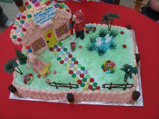 τούρτα γενεθλίων με θέμα σχολείο με παιδάκια
