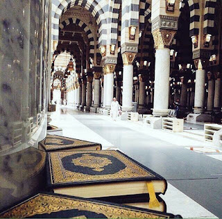 tahapan mencinta al-quran yang benar
