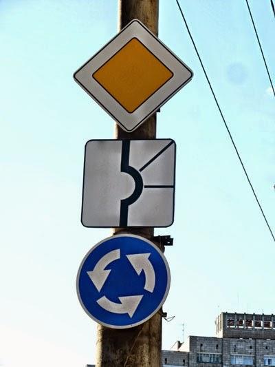 круговое движение со знаком главная дорога