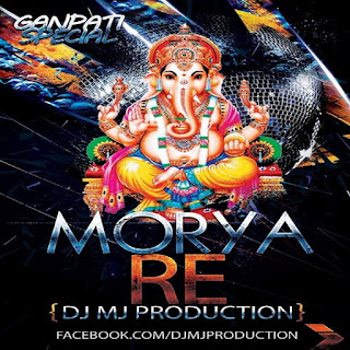 2017-Morya-Re-Edm-Mix-Dj-Mj-Production-mp3-Remix-song-download