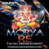Morya Re (Edm Mix) Dj Mj Production