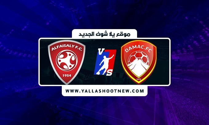 نتيجة مباراة الفيصلي وضمك اليوم 2021/9/11 في الدوري السعودي