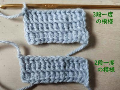 ファンデーションクロッシェ,長編み,2段一度,3段一度,複数段,合わせ技,foundation crochet,double crochet,2 rows at once,3 rows at once,many rows at once,combination technique,打底针,长针,2层一次针织,3层一次针织,复数层一次针织,组合技术