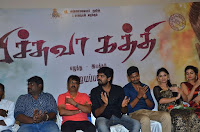 Pichuva Kaththi Tamil Movie Audio Launch Stills  0087.jpg