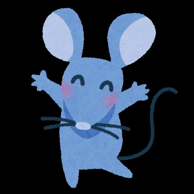 ネズミのイラスト子年 かわいいフリー素材集 いらすとや