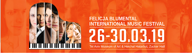 Felicja Blumental International Music Festival
