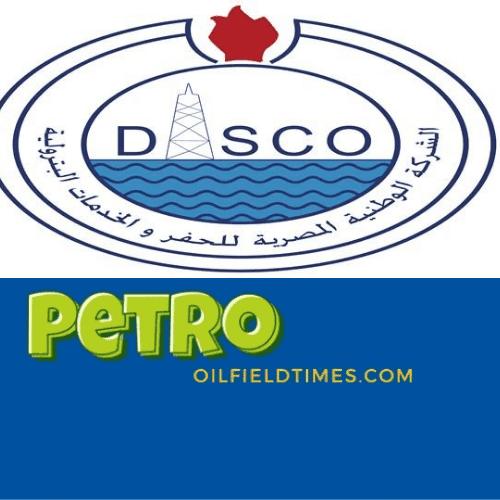 كل ماتريد معرفته عن الشركه الوطنية المصرية للحفر والخدمات البترولية داسكو