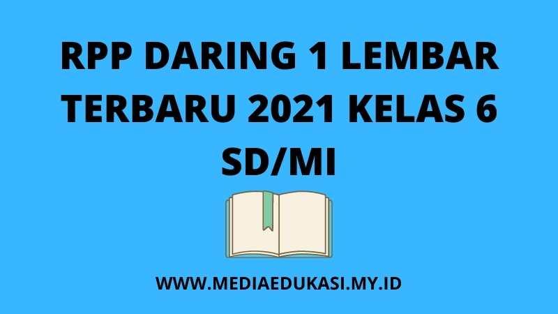 RPP DARING 1 LEMBAR TERBARU 2021