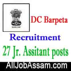 DC Barpeta Recruitment 2020