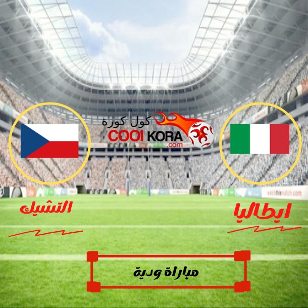 تقرير مباراة إيطاليا أمام التشيك مباراة ودية
