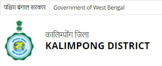 Recruitment of staffs for the Juvenile Justice Board Kalimpong