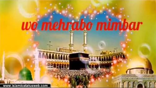 Whatsapp Islamic Status Video - Best Naat Status Video