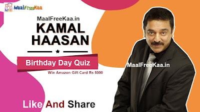 Kamal Hassan Birthday