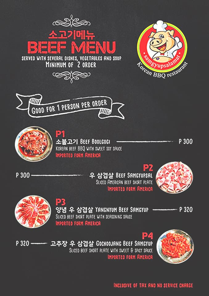 Beef menu at Samgyupsalamat Unlimited Korean Barbecue