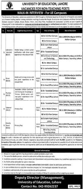 university-of-education-lahore-jobs-2020-application-form